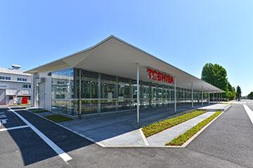 株式会社東芝 水素エネルギー研究開発センター