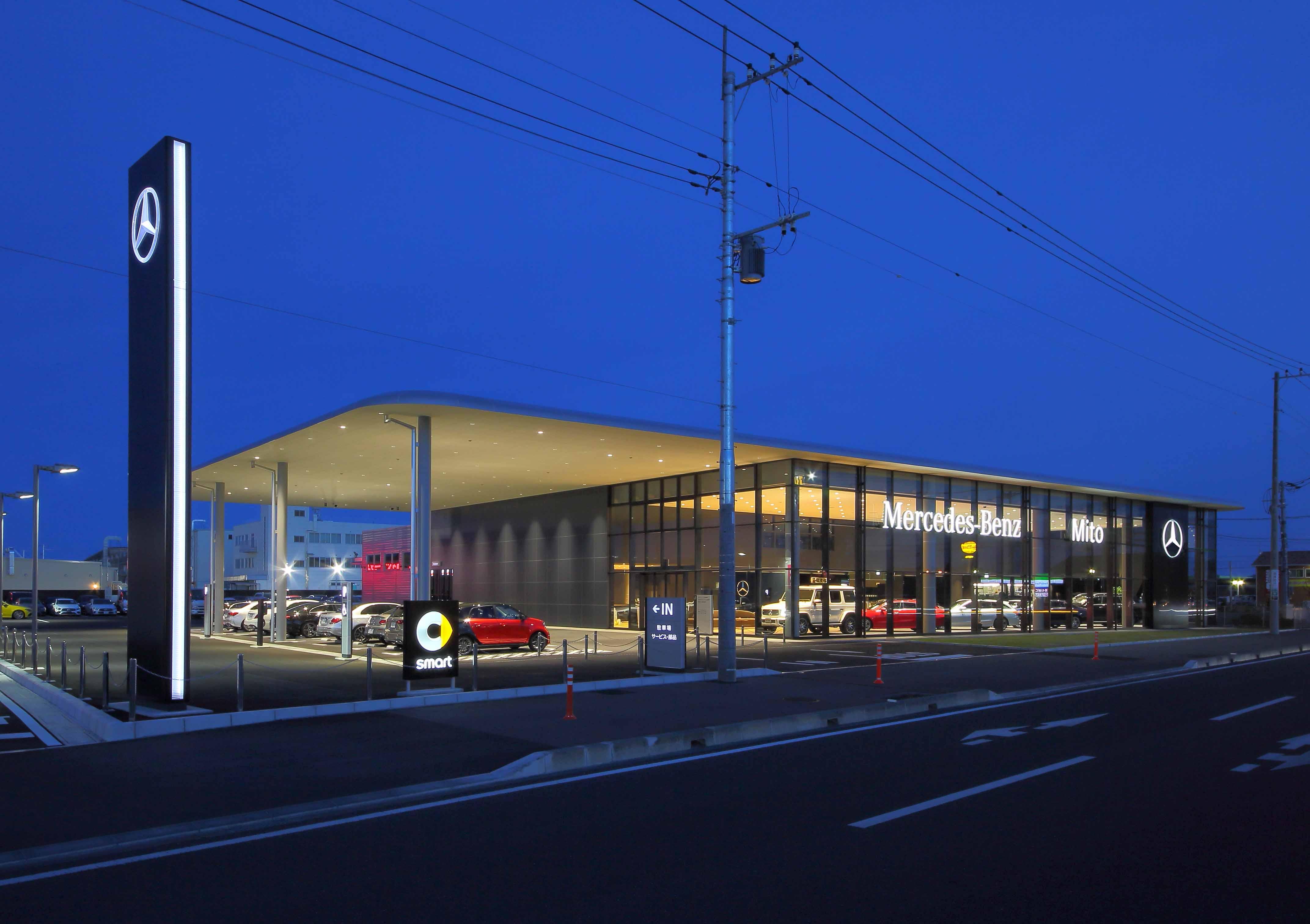 Volkswagen宝塚
