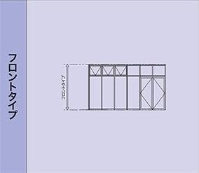 スペースメイクF